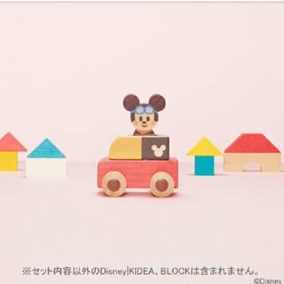 ディズニー(Disney)の★箱付★キディア Disney KIDEA PUSH CAR ミッキーミニー(積み木/ブロック)