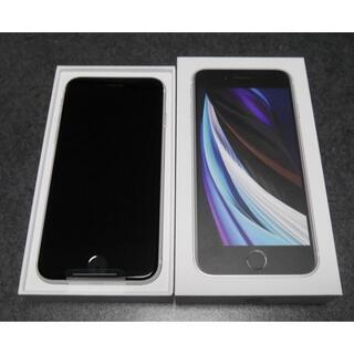 Apple - 新品未使用 SIMフリー iPhone SE 第2世代 第二 64GB ホワイト