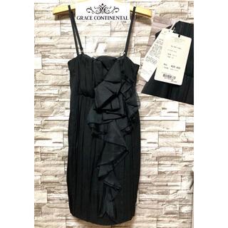 GRACE CONTINENTAL - 【新品 タグ付】グレースコンチネンタル ドレス ワンピース シルク100%