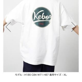 FREAK'S STORE - KEBOZ × FREAK'S STORE Tシャツ ホワイト