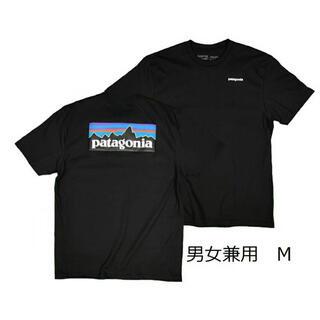 パタゴニア(patagonia)のパタゴニアTシャツ 黒 M ベストセラー アウトドア キャンプ 夏T 半袖T(Tシャツ/カットソー(半袖/袖なし))
