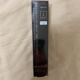 マキアージュ(MAQuillAGE)の新品 未使用 マキアージュ 漆黒リキッドアイライナー(アイライナー)