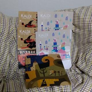カルディ(KALDI)のカルディ 普通 限定 紙袋(ショップ袋)