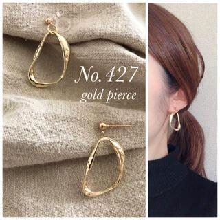 gold pierce
