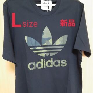 adidas - 新品 アディダス 公式 Tシャツ Lサイズ 黒 カモフラージュ メンズ