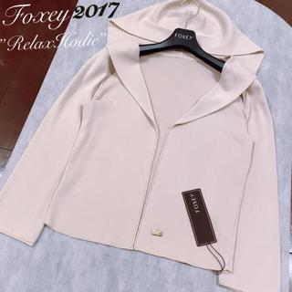 FOXEY - フォクシーFOXEY カーディガン紙タグ有りRelaxHoodieナチュラル40