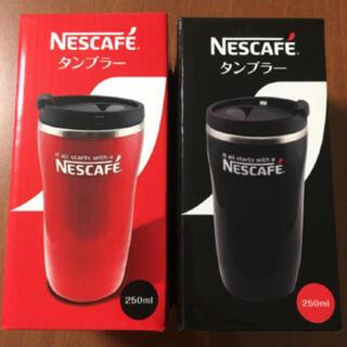 Nestle - ネスカフェ タンブラー 2個セット