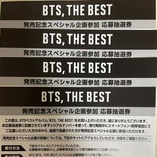 防弾少年団(BTS) - BTS,THE BEST