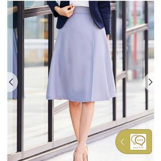 エニィスィス(anySiS)の[新品]スプリングサイドベルトスカート ラベンダー(ひざ丈スカート)