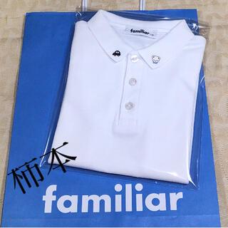 familiar - 新品‼️現行品‼️familiar    半袖 ポロシャツ  size110cm