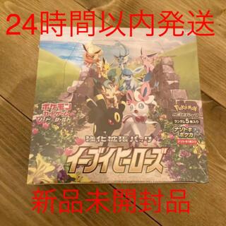 ポケモン(ポケモン)のポケモンカードゲーム ソード&シールド  強化拡張パック イーブイヒーローズ (Box/デッキ/パック)