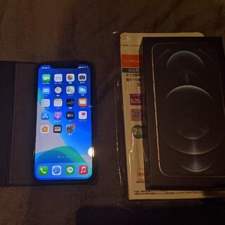 アイフォーン(iPhone)のApple iPhone12 Pro シルバー128GB 本体 美品(スマートフォン本体)