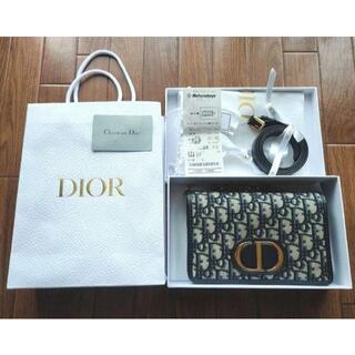Dior - dior バッグ ポーチ
