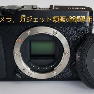 富士フイルム - カメラ、ガジェット類販売様専用FUJIFILM X-E3 新古品 美品!!