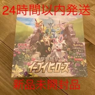 ポケモン(ポケモン)の【新品未開封】イーブイヒーローズ 1BOX(シュリンク付き)(Box/デッキ/パック)