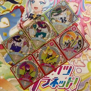 アイカツ(アイカツ!)のアイカツプラネット3  ストーリー&ミュージック(カード)
