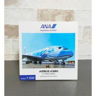 エーエヌエー(ゼンニッポンクウユ)(ANA(全日本空輸))のANA AIRBUS A380 模型(航空機)