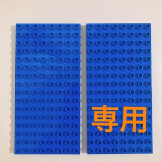 基礎板 青 2枚セット レゴ デュプロ アンパンマン ブロックラボ 互換品(積み木/ブロック)