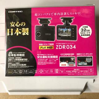 コムテック ドライブレコーダー ZDR034