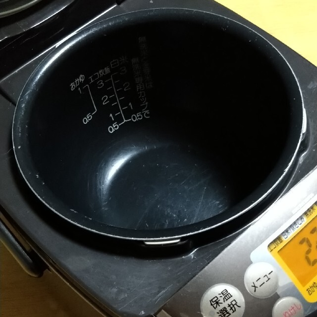象印(ゾウジルシ)のZOJIRUSHI炊飯器 スマホ/家電/カメラの調理家電(炊飯器)の商品写真