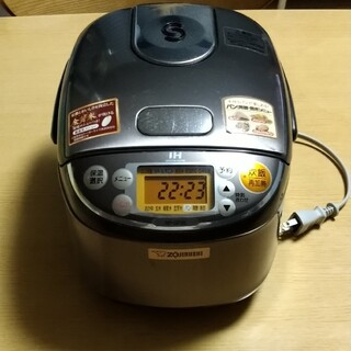 象印 - ZOJIRUSHI炊飯器