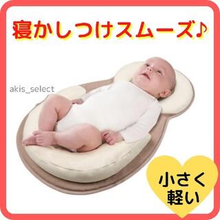 【週末セール】ベビーマット ベッドインベッド ドーナツ枕 出産準備 べージュ(ベビーベッド)