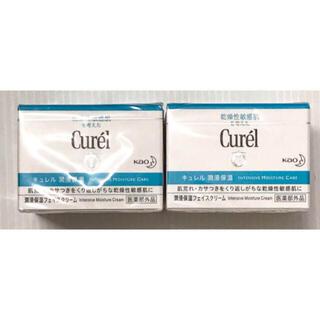 Curel - キュレル  フェイスクリーム ×2