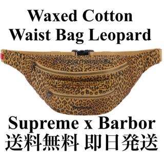 シュプリーム(Supreme)のSupreme Barbour Waxed Cotton Waist Bag(ウエストポーチ)