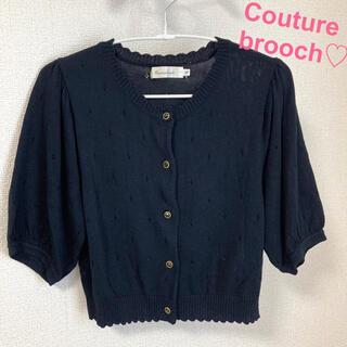 Couture Brooch - 6/21まで値下げ♡クチュールブローチ♡カーディガン♡透かし編み♡スカラップ