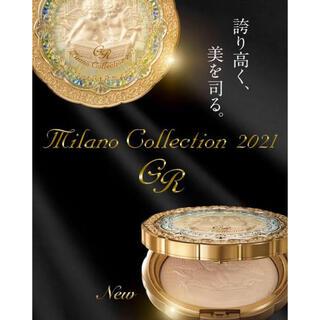 Kanebo - 【新品・30gレフィル付】カネボウ ミラノコレクションGR 2021 セット