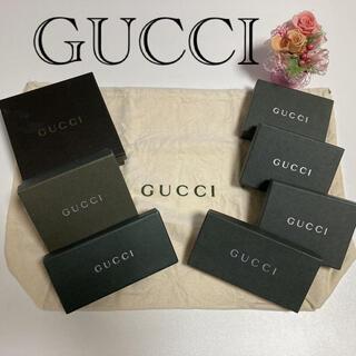 グッチ(Gucci)のGUCCI 布袋と箱のまとめ売りセット✧*。(ショップ袋)