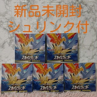 ポケモンカードゲーム サン&ムーン 強化拡張パック スカイレジェンド  BOX(Box/デッキ/パック)