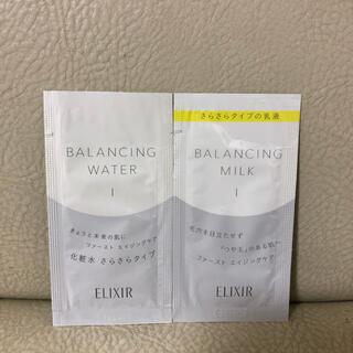 エリクシール(ELIXIR)のエリクシールルフレ 化粧水 乳液 サンプル(サンプル/トライアルキット)
