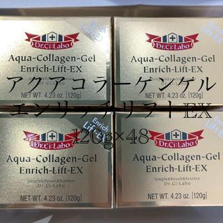 ドクターシーラボ(Dr.Ci Labo)のドクターシーラボ  アクアコラーゲンゲルエンリッチリフトEX 120g×48(オールインワン化粧品)