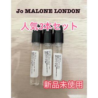 ジョーマローン(Jo Malone)のJO MALONE ジョーマローン香水 1.5ml ×3本 コロン(ユニセックス)