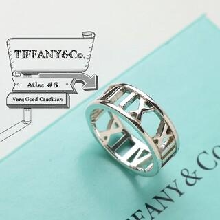 Tiffany & Co. - 新品仕上げ TIFFANY ティファニー アトラス オープン リング 8号