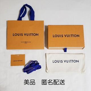 ルイヴィトン(LOUIS VUITTON)のルイヴィトン 箱 長財布(ショップ袋)