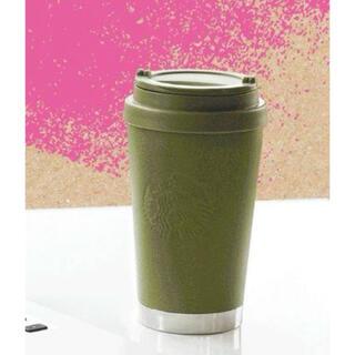Starbucks Coffee - スターバックス 2020 タンブラー カーキ