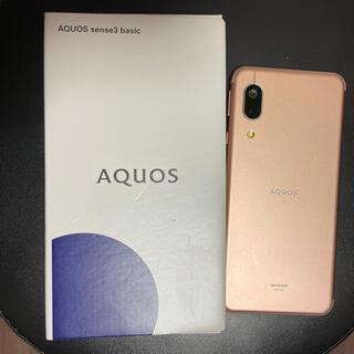 アクオス(AQUOS)のAQUOS 本体(携帯電話本体)