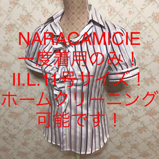 NARACAMICIE - ★NARACAMICIE/ナラカミーチェ★大きいサイズ!半袖ストライプブラウスⅡ