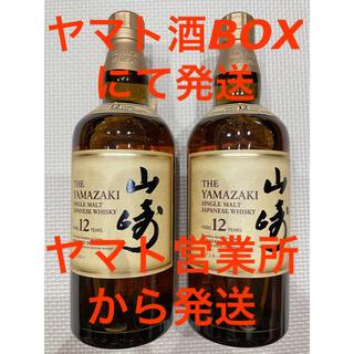 サントリー - 山崎12年 シングルモルト ウイスキー サントリー 700ml 2本