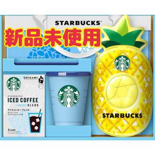 スターバックスコーヒー(Starbucks Coffee)のスターバックス シーズナルコレクション サマー  カラーチェンジ トートバッグ(タンブラー)