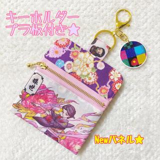 Newパネル💗キーホルダー付きファスナーポーチ★紫 和柄(外出用品)