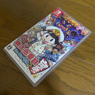 コナミ(KONAMI)の桃太郎電鉄 昭和 平成 令和も定番! Switch ソフト(家庭用ゲームソフト)