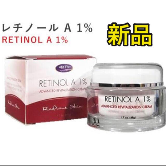 ライフフロー レチノール A  1% クリーム コスメ/美容のスキンケア/基礎化粧品(フェイスクリーム)の商品写真