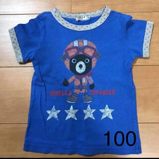 DOUBLE.B - ミキハウス ダブルビー☆半袖Tシャツ100 ①