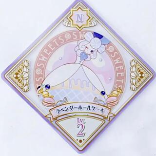 アイカツ(アイカツ!)のアイカツプラネット スウィーツ ラベンダーホールケーキ Lv.2(カード)