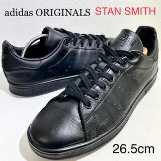 adidas - adidas/アディダス★STAN SMITH/スタンスミス★黒黒黒★26.5