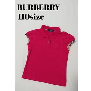 BURBERRY - 女の子 バーバリー ノバチェック 半袖Tシャツ ポロシャツ