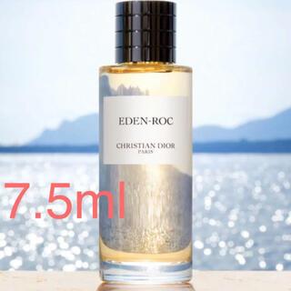 Dior - メゾンクリスチャンディオール エデンロック 7.5ml